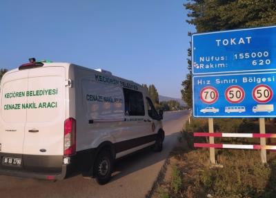 Cenaze hizmetinde 5 milyon kilometre yol katedildi